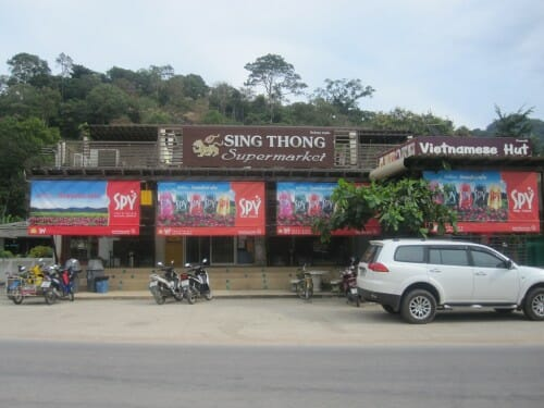 Singthong Supermarket e1457536938887 | Happy Dogs Koh Chang- animal welfare and shelter care Thailand